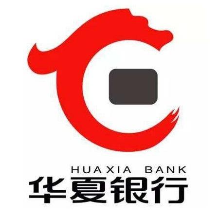 华夏银行信用卡高薪招聘8K起
