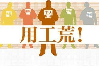 【企业福利】开通企业年度网络VIP会员,免费参加现场招聘会!