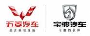 天津鹏驰五菱汽车销售有限公司