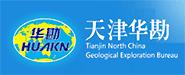 天津华北地质勘查局核工业二四七大队