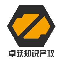 卓跃(天津)知识产权代理有限公司