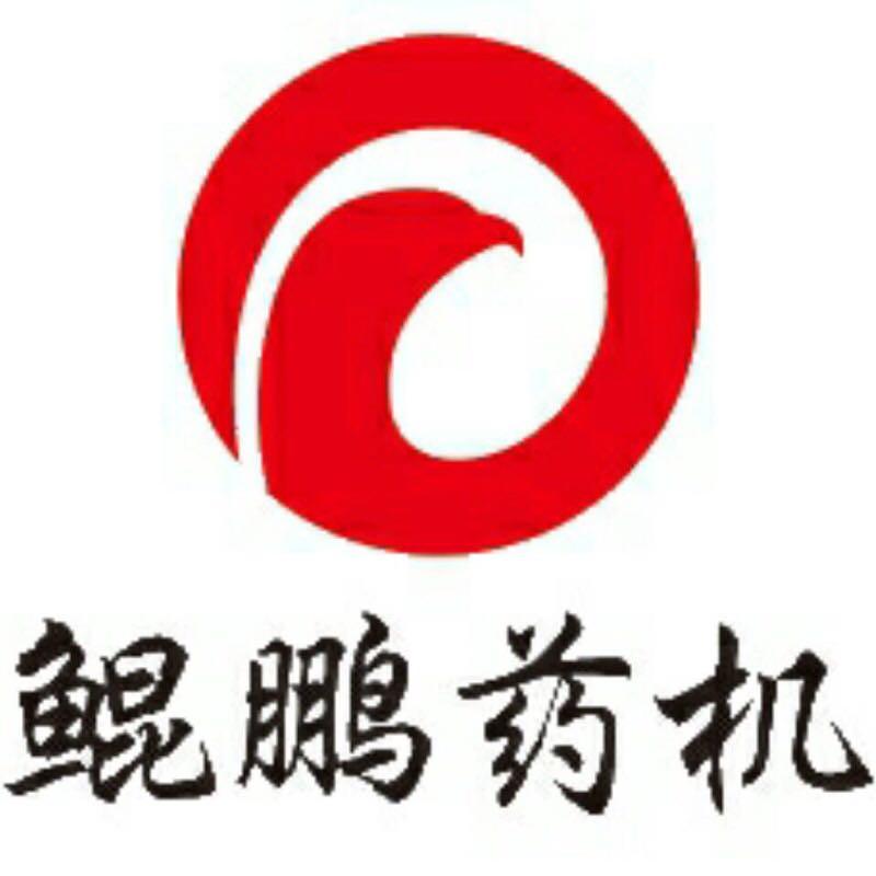 鲲鹏神农制药设备(天津)有限公司