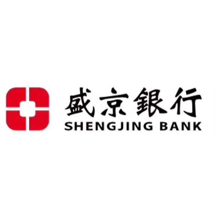 盛京银行股份有限公司天津分行