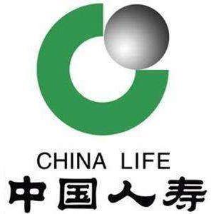 中国人寿保险股份有限公司天津分公司第三营销服务部