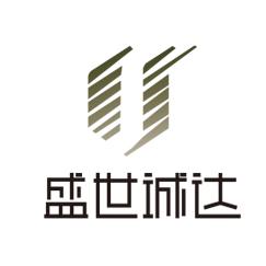 北京盛世诚达建筑装饰工程有限公司静海分公司