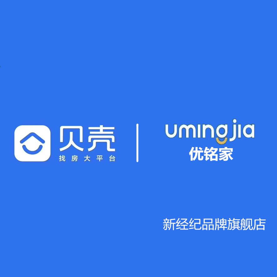 天津市中为房地产经纪有限公司
