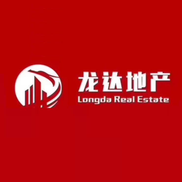 天津市龙达信富房地产经纪服务有限公司