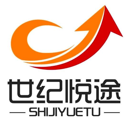 北京世纪悦途旅行社有限公司南开分公司