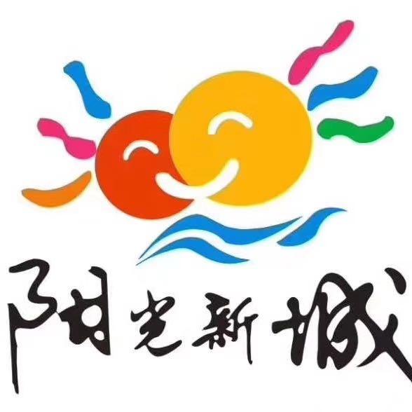 天津市阳光新城房地产经纪有限公司双水道店