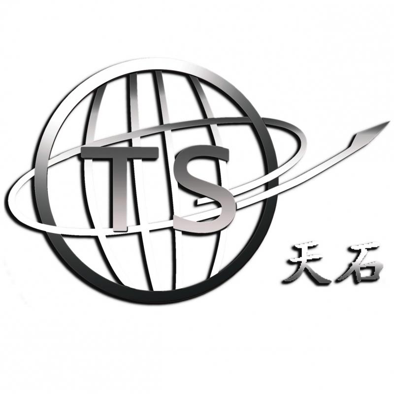 天津天石带压密封有限公司