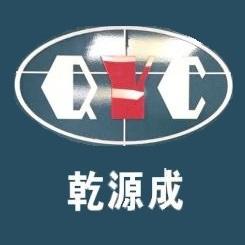 天津滨海新区乾源成国际贸易有限公司