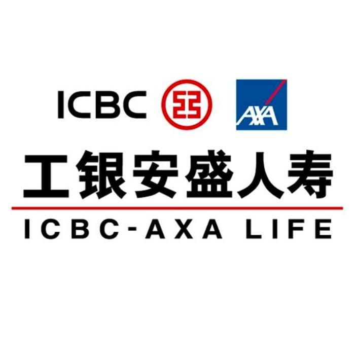 工银安盛人寿保险有限公司天津分公司