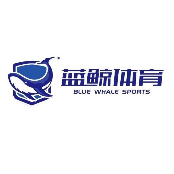 天津蓝鲸体育发展有限公司