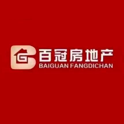 天津百冠房地产经纪有限公司东台路分公司