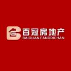 天津百冠房地产经纪有限公司安明路分公司