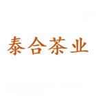 天津泰合茶业有限公司
