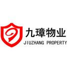 天津九璋物业服务有限公司