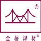 天津市金桥焊材集团股份有限公司