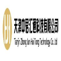 天津中君汇通科技有限公司