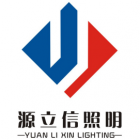 深圳市源立信照明科技有限公司