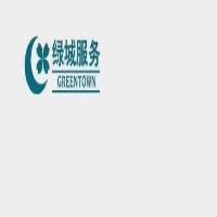 绿城物业服务集团有限公司天津分公司