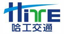 深圳市哈工交通电子有限公司