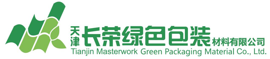 天津长荣绿色包装材料有限公司