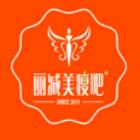 天津市南开区立减美瘦吧健康信息咨询服务中心