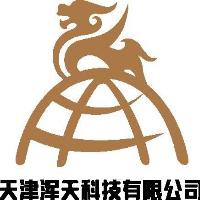 天津浑天科技有限公司