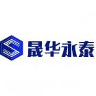 天津市晟华永泰精密机械有限公司