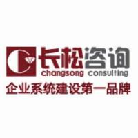 天津市长松锦程企业管理咨询有限公司