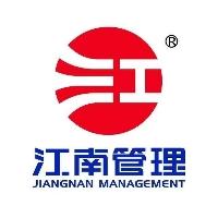 浙江江南工程管理股份有限公司