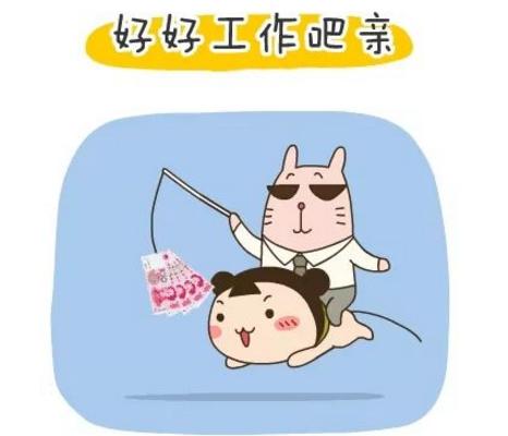 开工大吉丨新征程,赢战2018!