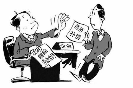 企业能随便辞退员工吗?来看看劳动法怎么说