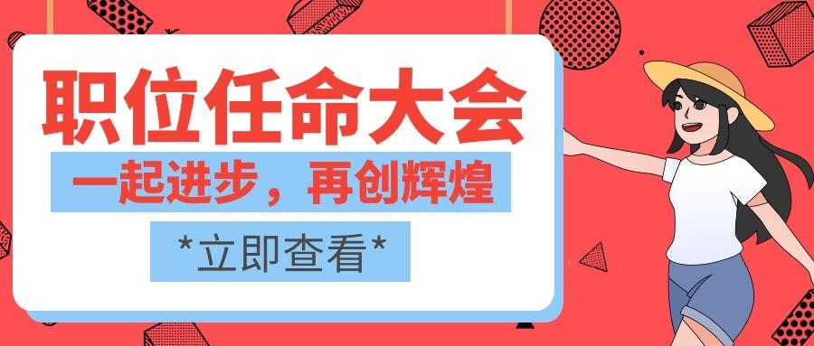 【天津招聘】本周职位推送