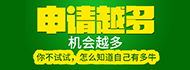 天津找工作职位申请