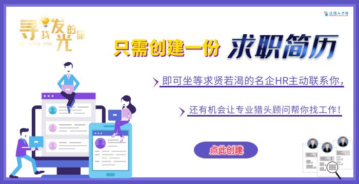 天津招聘,找工作个人简历发布与注册