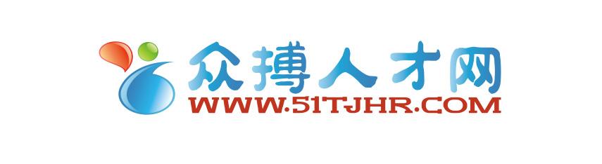 众搏人才网新logo000.jpg